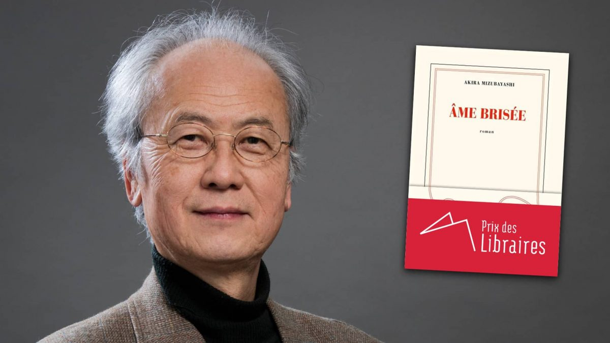 Akira Mizubayashi pour «Ame brisée», lauréat du Prix des libraires 2020