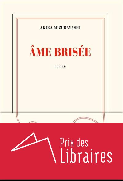 Couverture du livre lauréat 2020 Ame brisée d'Akira Mizubayashi